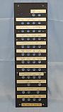 1128AV44255-65, Panel Assembly, Circuit Breaker, EA-6